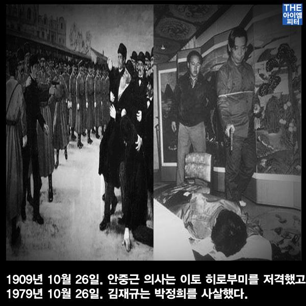 '암살' 염석진과 박정희의 공통점은?:서울의 소리'암살' 염석진과 박정희의 공통점은?